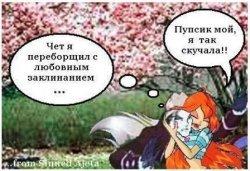 Мои ФАН-АРТЫ!