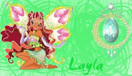 Лейла!