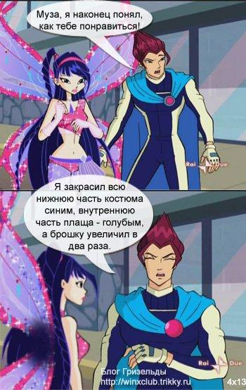 Гей комикс club z